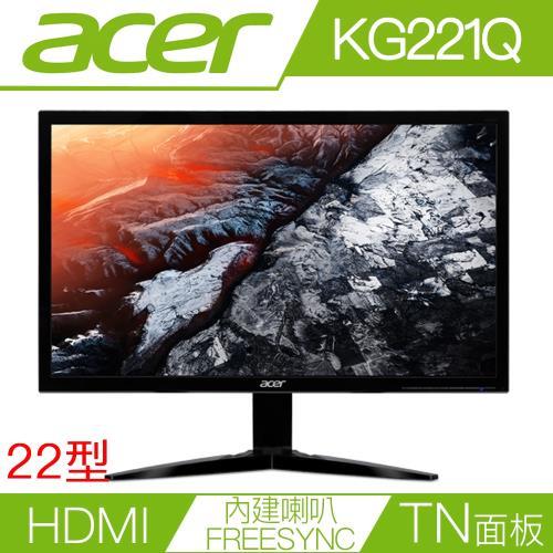 ACER宏碁螢幕 22型電競電腦螢幕 KG221Q