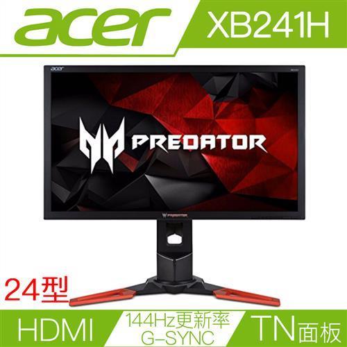 ACER宏碁螢幕 Predator 24型電競電腦螢幕 XB241H