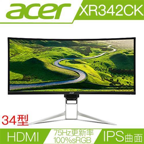 ACER宏碁螢幕 34型 IPS 21:9曲面電腦螢幕 XR342CK