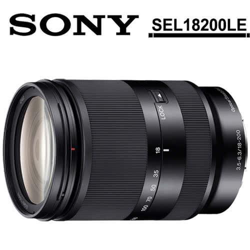 【保護鏡拭筆組】SONY E 18-200mm F3.5-6.3 OSS LE (SEL18200LE) 望遠變焦鏡頭 (公司貨)