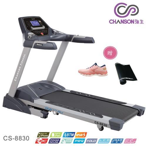 強生Chanson i 跑步電動跑步機  CS-8830