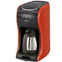 TIGER 虎牌多機能咖啡機ACT~B04R
