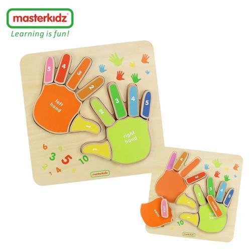 [Masterkidz]手掌手指學習拼圖
