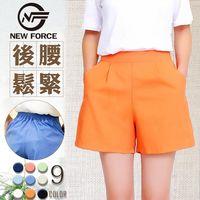 #40 NEW FORCE #41 糖果色後腰鬆緊西裝短褲 #45 橘色