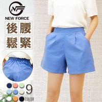#40 NEW FORCE #41 糖果色後腰鬆緊西裝短褲 #45 牛仔藍