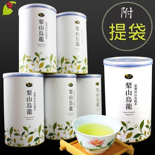 【龍源茶品】梨山茶自然回甘烏龍茶葉6罐組(150g/罐)-1.5斤-冬茶鮮摘