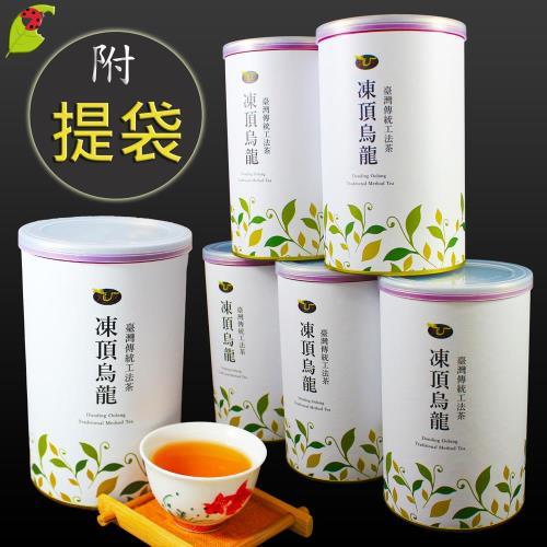 【龍源茶品】傳統滋味凍頂烏龍茶葉6罐組(150g/罐)-共1.5斤-冬茶鮮摘