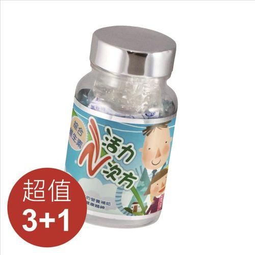 【亞洲生化】綜合維他命 活力N次方 買三送一