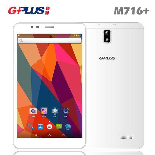 GPLUS  M716+ (2G/16G版)四核心7吋通話平板※送原廠皮套+內附保貼※