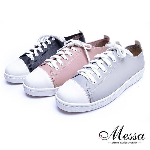 Messa米莎專櫃女鞋- MIT自然系素色個性百搭內真皮綁帶休閒鞋-三色