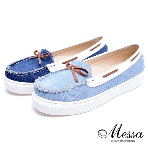 Messa米莎專櫃女鞋- MIT日系甜美丹寧蝴蝶結內真皮帆船鞋-二色