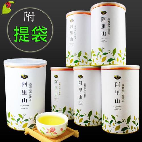 【龍源茶品】阿里山花香韻美烏龍茶葉6罐組(150g/罐)-共1.5斤-冬茶鮮摘