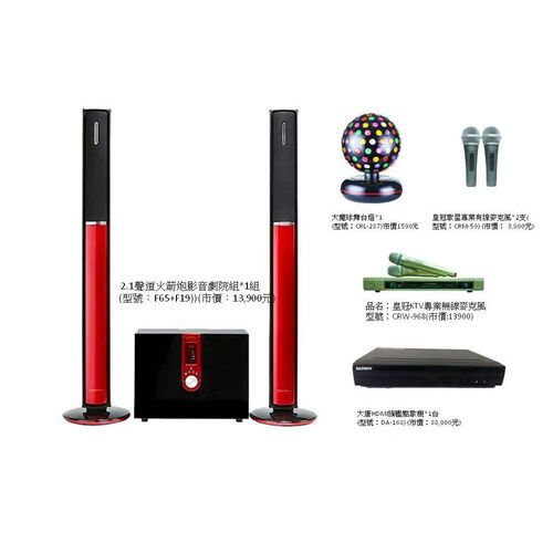 大唐周年慶HDMI旗艦組