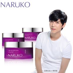 NARUKO牛爾  頂級魯冰花凍齡青春晚安凍膜EX3入