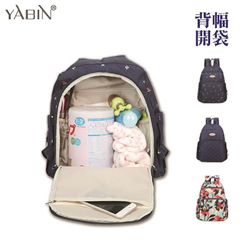 YABIN後背包媽媽包奶瓶尿布小號輕量收納包