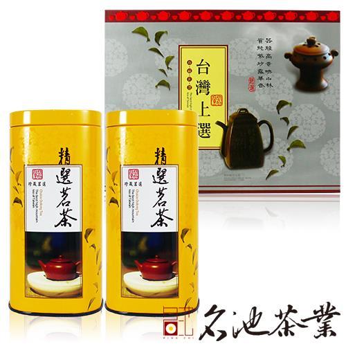 【名池茶業】精選茗茶葉器質禮盒