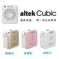 altek Cubic無限智能迷你相機 C01~CN