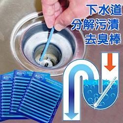 水管疏通棒 清潔棒  2盒裝(24支)