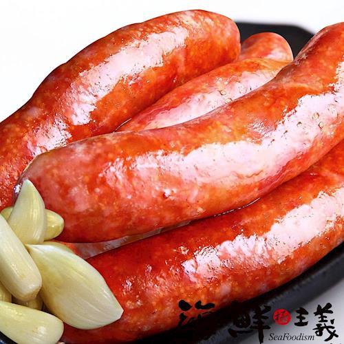 【海鮮主義】飛魚卵香腸 3包組