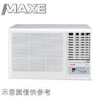 MAXE萬士益3~5坪定頻右吹窗型冷氣MH~22FR