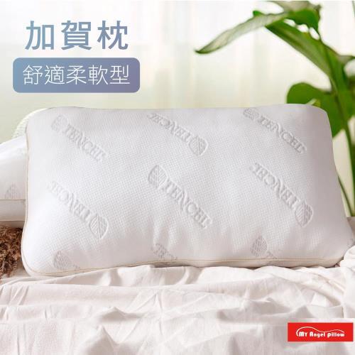 R.Q.POLO My Angel Pillow 加賀枕 3D立體 柔軟舒適 天絲枕芯枕頭 (1入)