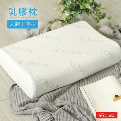 【R.Q.POLO】My Angel Pillow 天然乳膠枕 (人體工學型) 枕頭枕芯 (1入)
