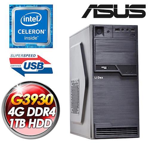 華碩H110平台【聖騎戰盾】INTEL G3930 1TB HDD 4G D4 影音娛樂桌上型電腦