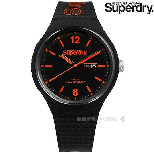 Superdry 極度乾燥 / SYG179OB / 菱格紋防水品牌日期星期矽膠手錶 橘x黑 43mm