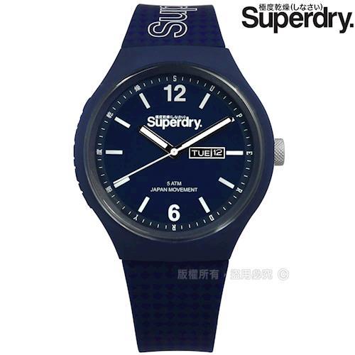 Superdry 極度乾燥 / SYG179UU / 菱格紋防水品牌日期星期矽膠手錶 藍色 43mm