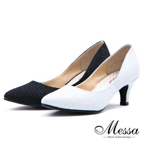 【Messa米莎專櫃女鞋】MIT閃亮之星低調奢華內真皮尖頭跟鞋-二色