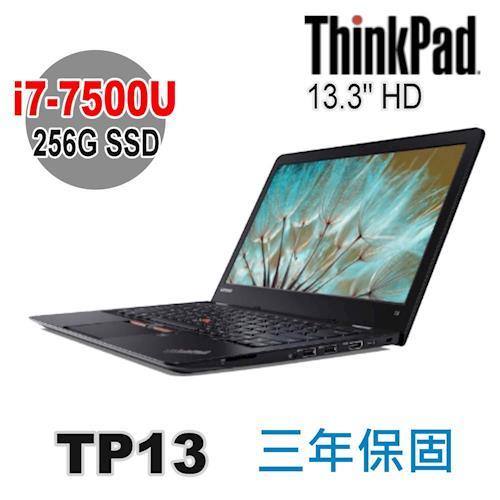 Lenovo 聯想 ThinkPad 13 13.3吋HD i7-7500U 8G 256G SSD Win10 Pro 三年保固 TP13 基本商用筆電