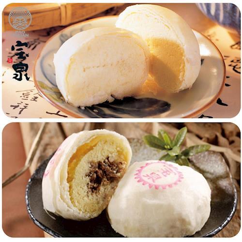 (現貨)寶泉 2盒小月餅禮盒(10入/盒)+2盒綠豆椪(9入/盒)