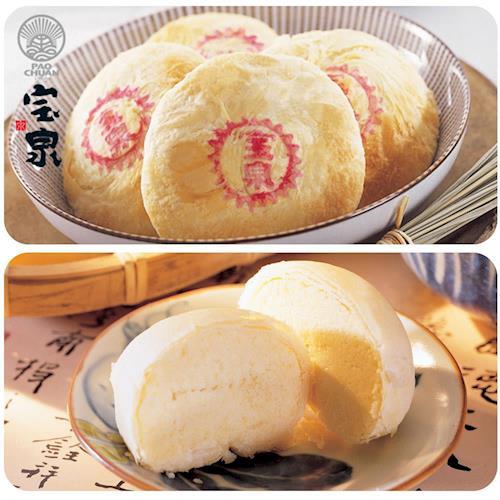 (現貨)寶泉 2盒小月餅禮盒(10入/盒)+2盒太陽餅(12入/盒)