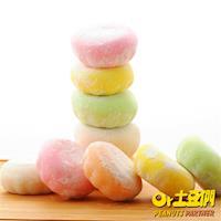 #45 土豆們中秋禮 馬卡龍雪果子 #95 月亮禮 2盒 #40 18入 #47 盒 #4