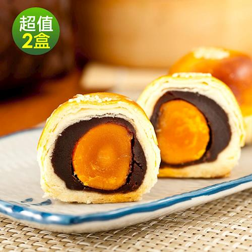 現購  中秋月餅-樂活e棧-烏豆沙蛋黃禮盒(5顆/盒,共2盒)-蛋奶素