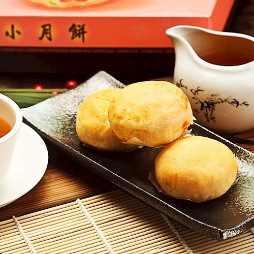 現購 中秋月餅-樂活e棧-小月餅禮盒(12入/盒,共1盒)-奶蛋素