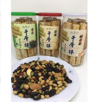 台灣上青 鹹蛋黃千層棒系列+鹹蛋黃麥芽餅+綜合果仁/共6組