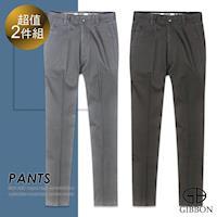 GIBBON 2件組 #45 型男彈性繡字口袋 休閒褲 #40 淺灰 #43 茶色 #41