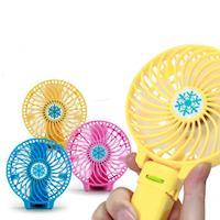 Gong 輕巧勁涼手持 折疊USB充電式電風扇