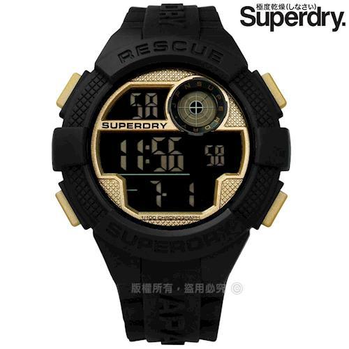 Superdry 極度乾燥 / SYG193BG / 計時鬧鈴電子運動立體矽膠手錶 金x黑 51mm