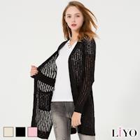 LIYO理優 縷空長版針織外套  粉 白 黑
