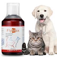 ~FlyMax飛邁斯~威骨力~犬貓骨骼關節營養液  250ml