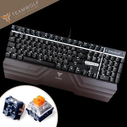 狼派 朱雀CIY2.0白光版光軸電競防水設計機械式鍵盤(X08)