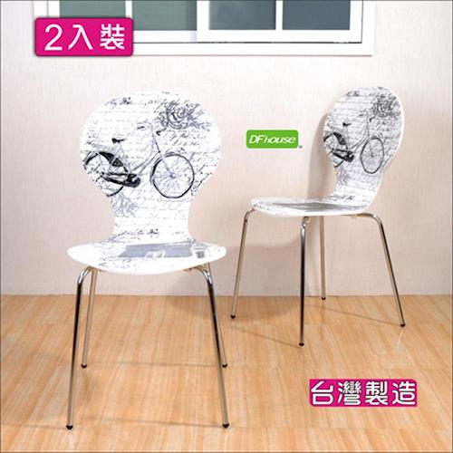 《DFhouse》破盤促銷!(彩繪曲木多功能活動用椅1入) 電腦椅 洽談椅 餐桌椅 戶外椅 電鍍腳 商業空間