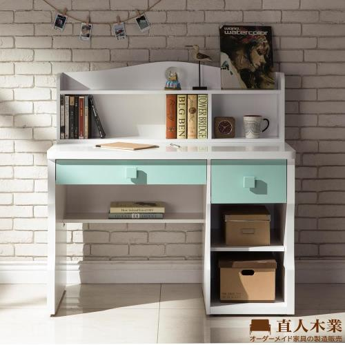 【日本直人木業】COLOR清新風112CM書桌