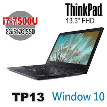 Lenovo 聯想 ThinkPad 13 13.3吋FHD i7-7500U 8G 512G SSD Win10 一年保固 TP13 基本商用筆電