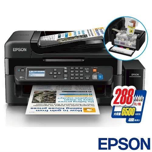 【EPSON】L565 Wifi傳真連續供墨印表+T664墨水(四色)超值組合
