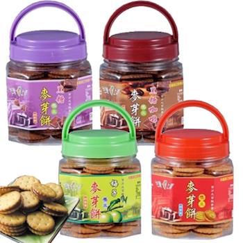台灣上青 黑糖麥芽餅+清境鮮奶麥芽餅+梅子麥芽餅+黑糖咖啡麥芽餅+養生麥芽餅/共6罐