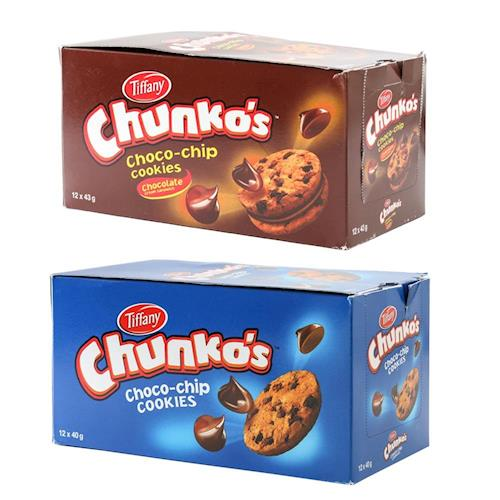 【Tiffany】迷你巧克力豆餅乾40g*12包/盒+迷你巧克力夾心餅乾43g*12包/盒*各1盒