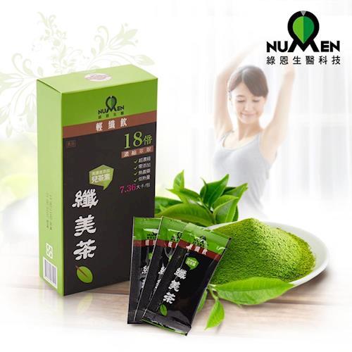 綠恩生技 輕纖飲輕纖飲兒茶素纖美茶 3盒組